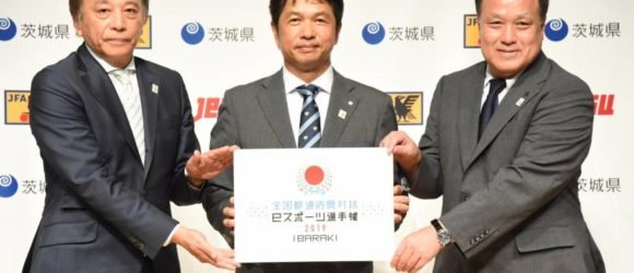 JFA AND JESU PARTNER FOR INAUGURAL INTER-PREFECTURAL ESPORTS CHAMPIONSHIP
